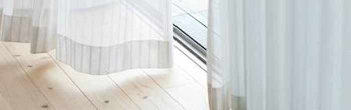 Perfect Curtain Cleaning Kerrisdale